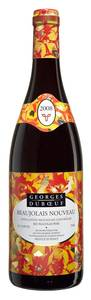 The 2008 Beaujolais Nouveau will be released on Thursday, Nov. 20, at 12:01 a.m.