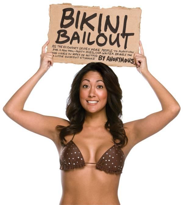 a77827d7 Bikini Bailout - Las Vegas Weekly