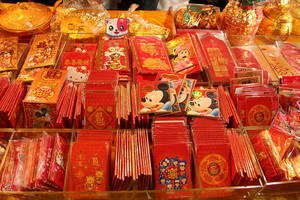 Red envelopes for Chinese New Year.