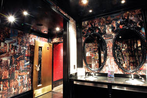 The restroom at the Playboy Club.