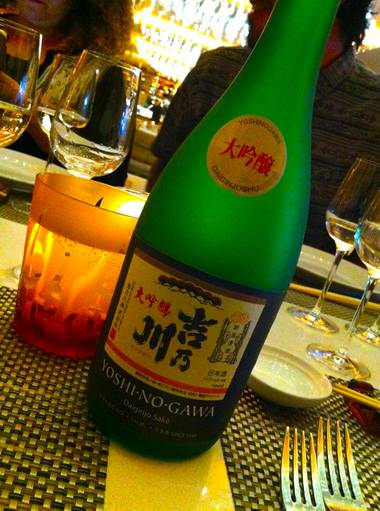 Yoshinogawa Junmai Daiginjo sake was served with a Thai-inspired dish of duck confit.