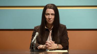 Rebecca Hall in Christine.