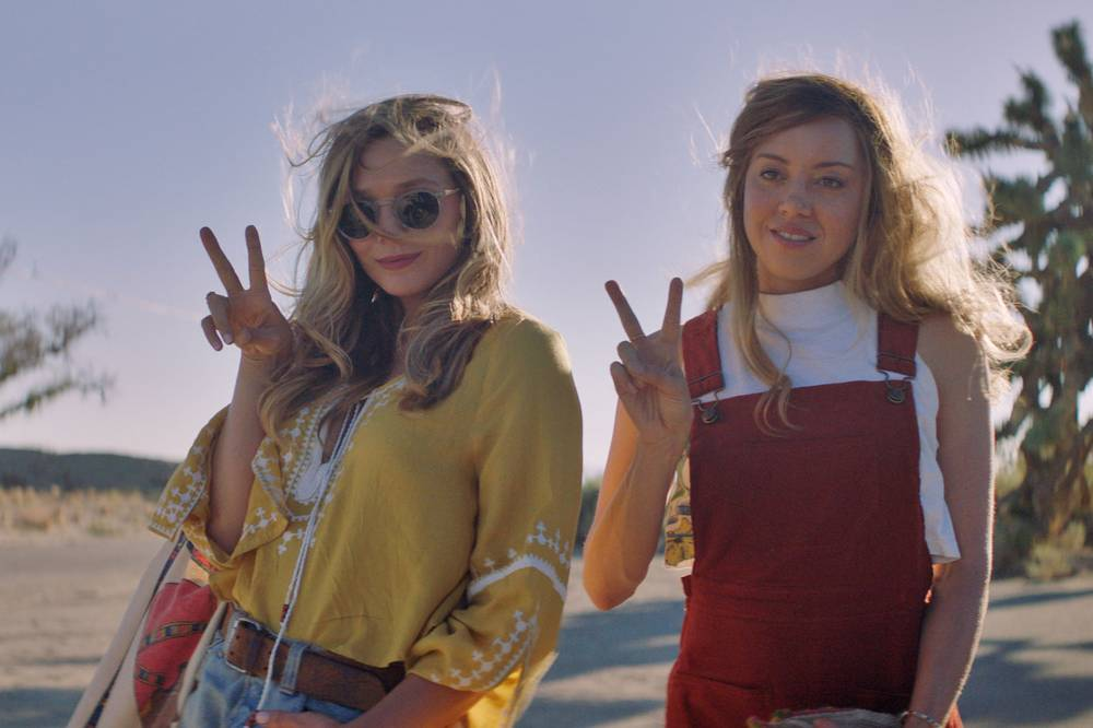 Aubrey Plaza announces 'Ingrid Goes West' Q&A panel at Regal Union Square