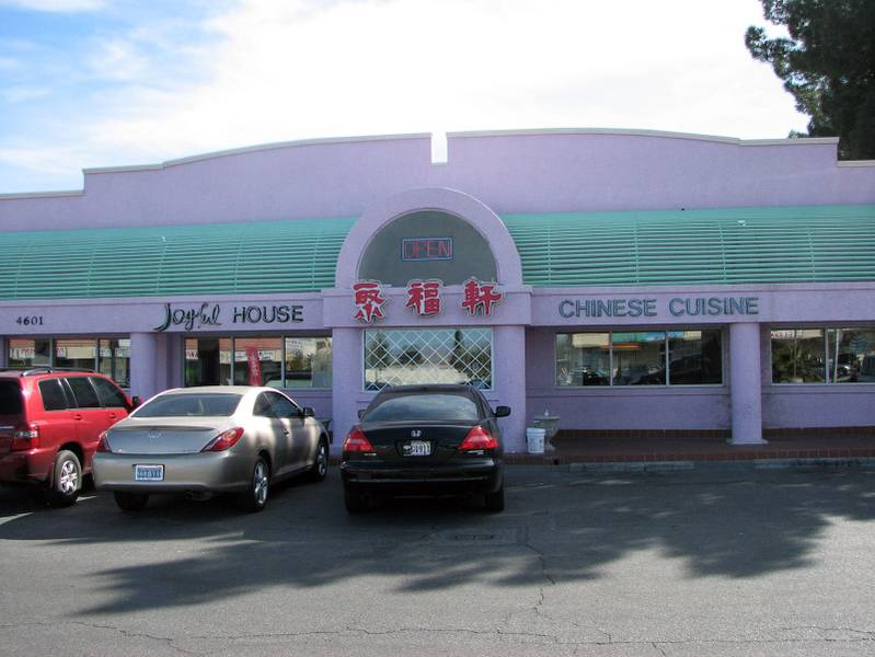 Joyful House Chinese Restaurant