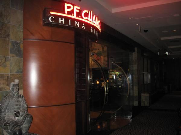 P F  Chang's China Bistro at Planet Hollywood - Las Vegas